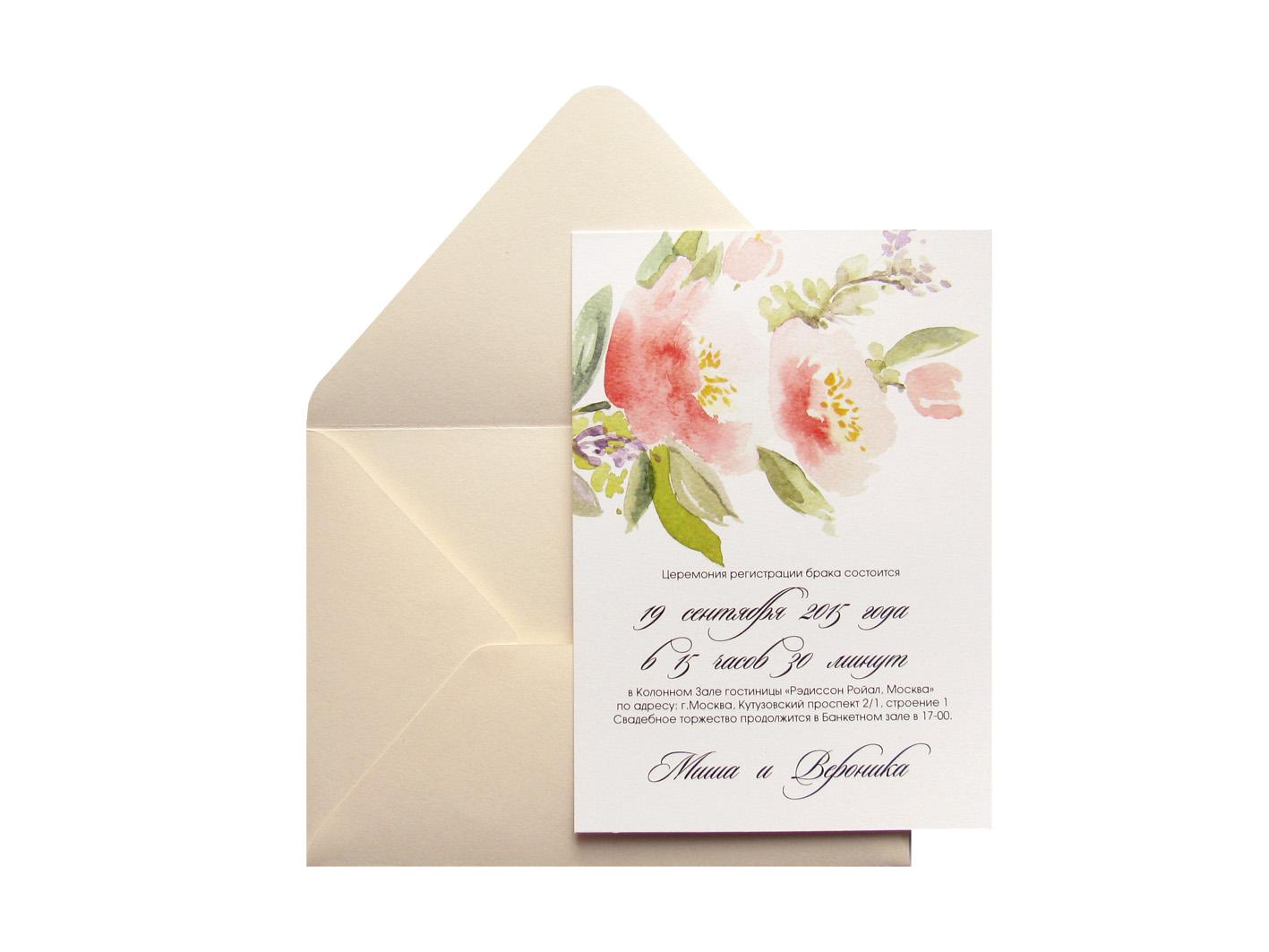 Печать приглашений открыток, игры картинках для