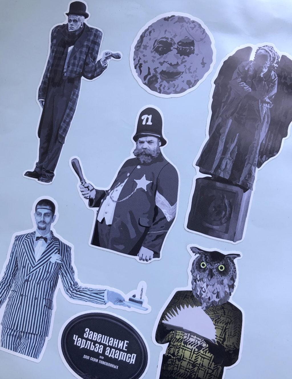 Печать наборов наклеек фото 8